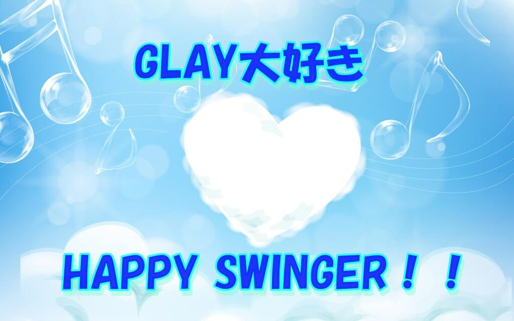 GLAY大好きHAPPY SWINGER!!