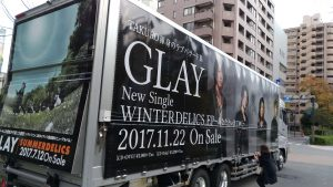 "GLAY""SUMMERなDELICS""in横浜アリーナ1日目"