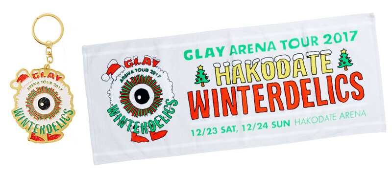 "GLAY ARENA TOUR 2017 ""HAKODATE WINTERDELICS""のオフィシャルグッズが登場!!"