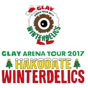 "GLAYアリーナツアー!函館""WINTERなDELICS""のグッズが登場!?"
